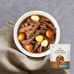 123보드라운 쇠고기와 고소한 메추리알의 완벽한 조합
