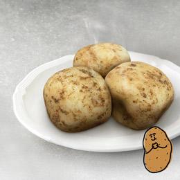 123국산 감자원물이 듬뿍 들어간 춘천 명물 감자빵