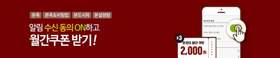 2109_월간쿠폰_이벤트배너(pc).jpg