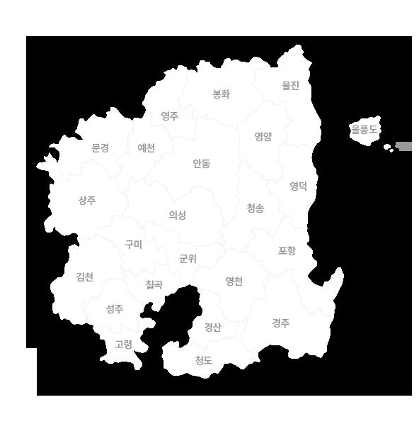 경북 전체