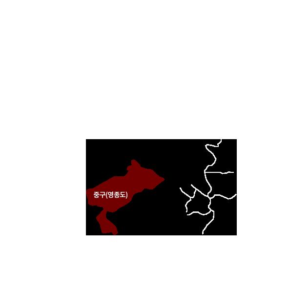 중구(영종도)